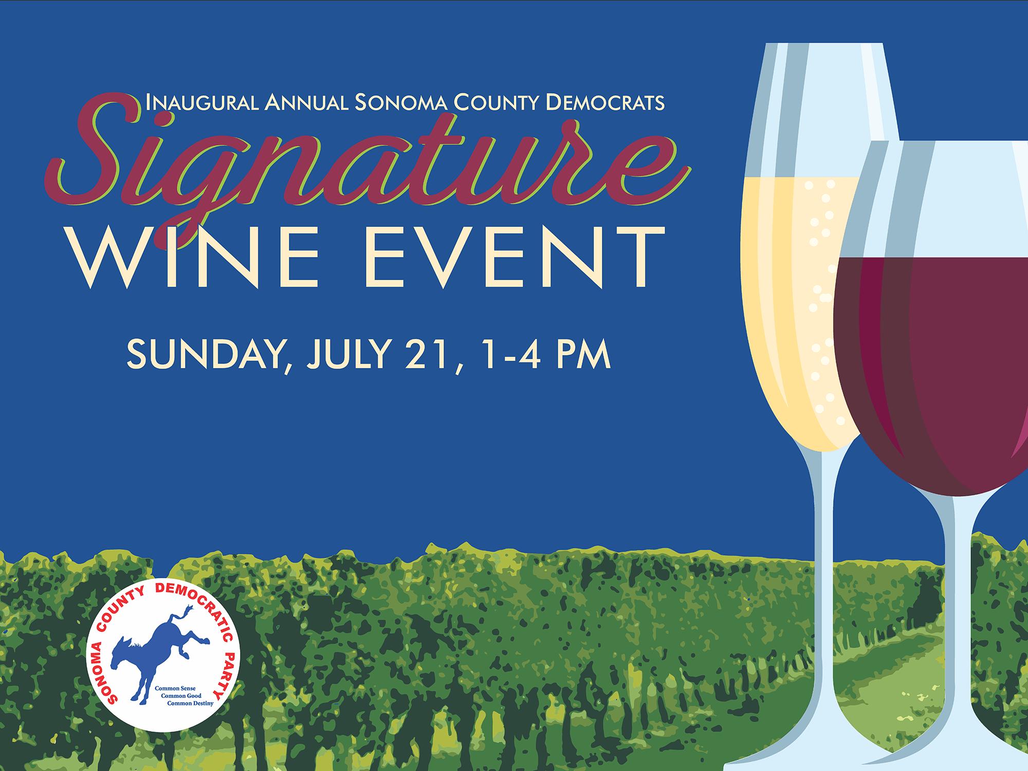 2019 Signature Wine Event